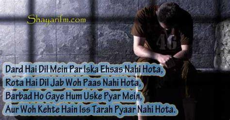 download subtitle indonesia film india mann download film india subtitle indonesia site download