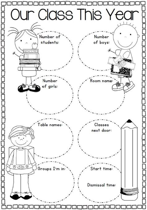 kindergarten activities end of the year best 25 kindergarten memory books ideas on pinterest