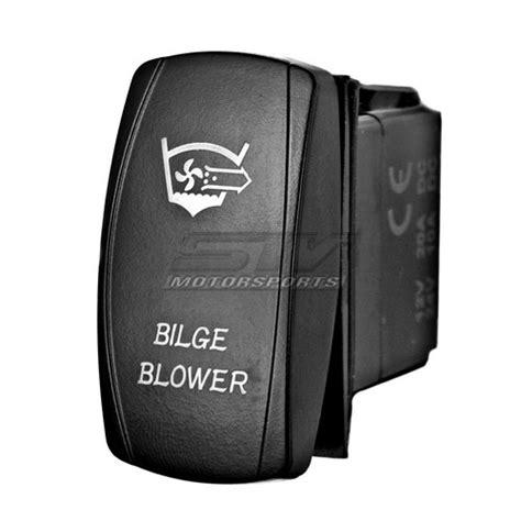 bilge blower laser rocker switch stv motorsports