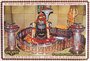 The temple, mandir, stone temple, indian temple, hindu