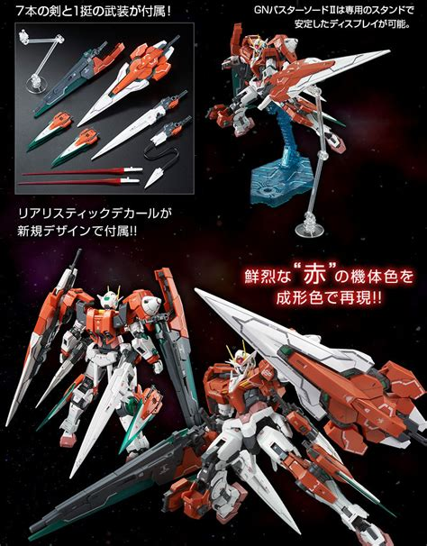 P Bandai Rg Oo Gundam Seven Sword g リミテッド p bandai release rg 1 144 00 gundam seven sword