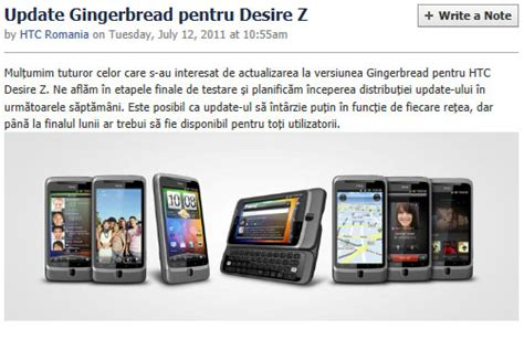 how to upgrade desire z htc desire z to get android 2 3 gingerbread update in the