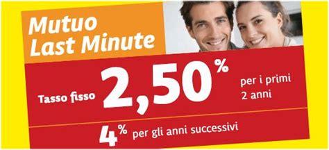 mutuo last minute banco popolare mutuo last minute banco popolare miglior