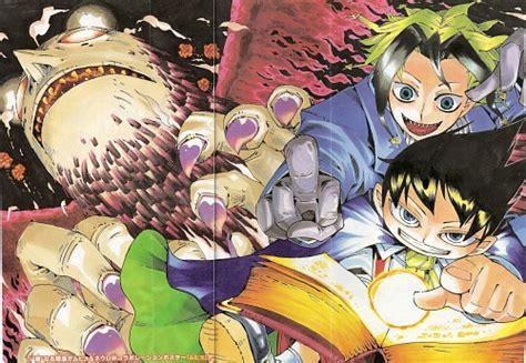 Muhyo Roji 11 crossovers muhyo and neuro minitokyo