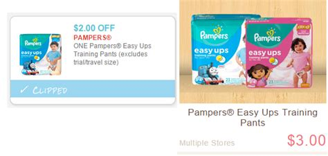 Printable Coupons Pers Easy Ups | pers easy ups only 2 at walmart couponing for freebies