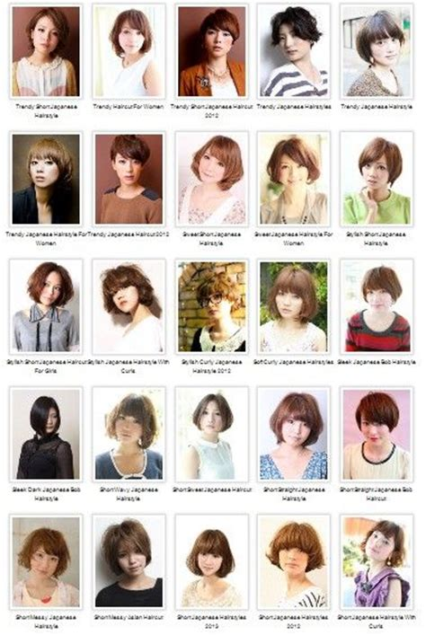 list of hairstyles and their names japanese hairstyles gallery trendy hairstyles latest
