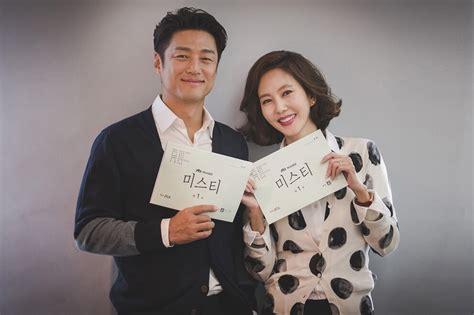 film korea yang menceritakan tentang hacker 7 drama korea tayang januari 2018 inikpop