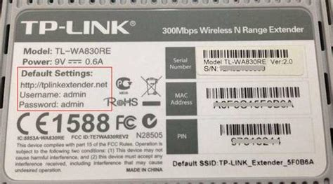 Modem Flash Ce 1588 tp link