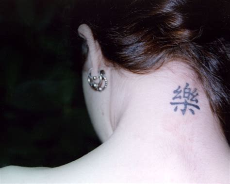 tattoo on upper neck writing tattoo on upper neck real photo pictures images
