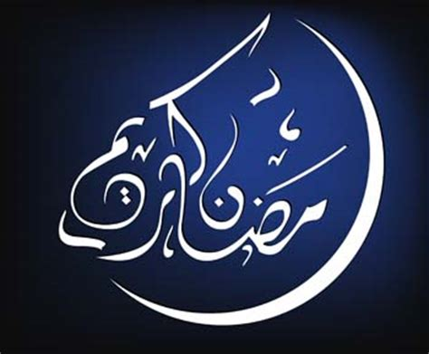 kumpulan gambar kaligrafi indah gloobest