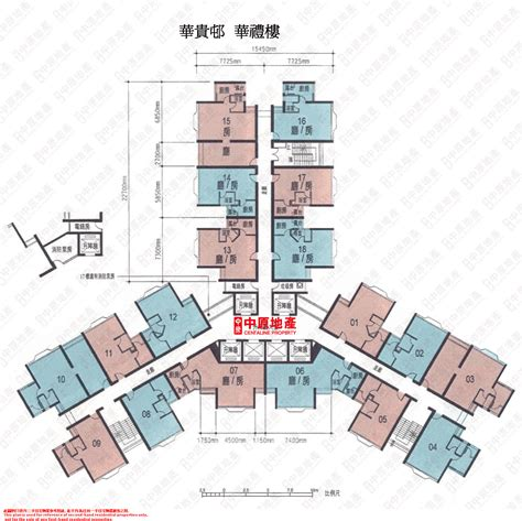 Floorplan For My House centadata wah kwai estate