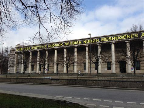 haus der kunst münchen ausstellungen foto freitag haus der kunst in m 252 nchen deutschland