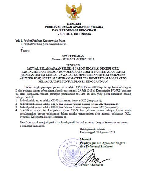 surat edaran menteri pan dan rb nomor 10 tahun 2013 cpns dan pns