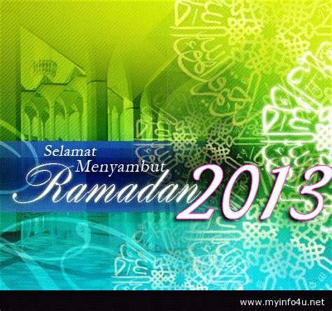 Gluta August Ori white salam ramadhan al mubarak 2013