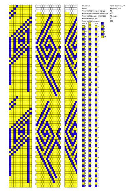 free pattern maker for beading 13 best images about bead crochet 10 around on pinterest