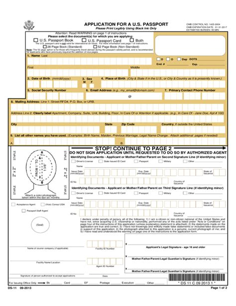 u form application for a united states passport free