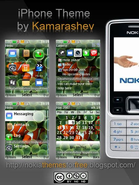 free iphone themes blogspot kamarashev s free nokia themes free iphone theme for