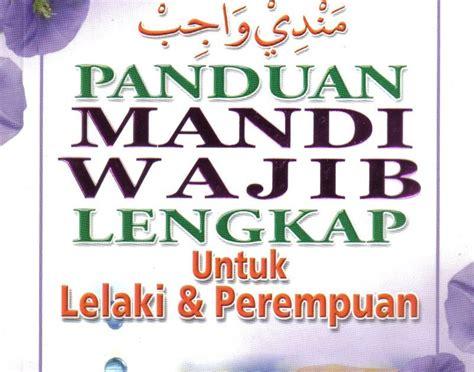 Buku 90 Nasihat Nabi Untuk Perempuan hub buku islam panduan mandi wajib lengkap untuk lelaki perempuan