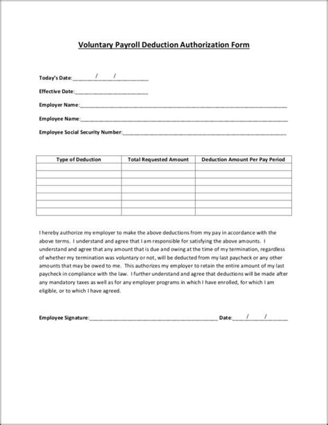 payroll deduction form template payroll templates in pdf