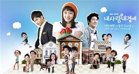nama pemain film endless love korean pemain film drama korea my love by my side berita