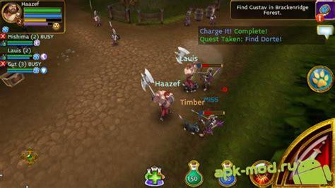 arcane legends mod apk скачать взломанную arcane legends mmorpg на андроид крутая рпгшка