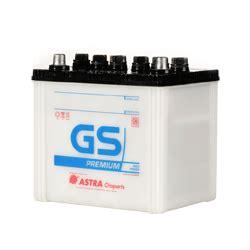 Aki Mobil Gs Premium 95d31l gs astra