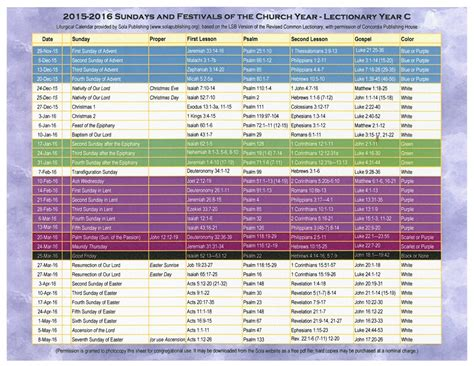 liturgical calendar template sola publishing liturgical calendar calendar template 2016