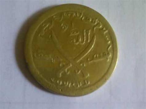 Koin Kuno uang koin kuno