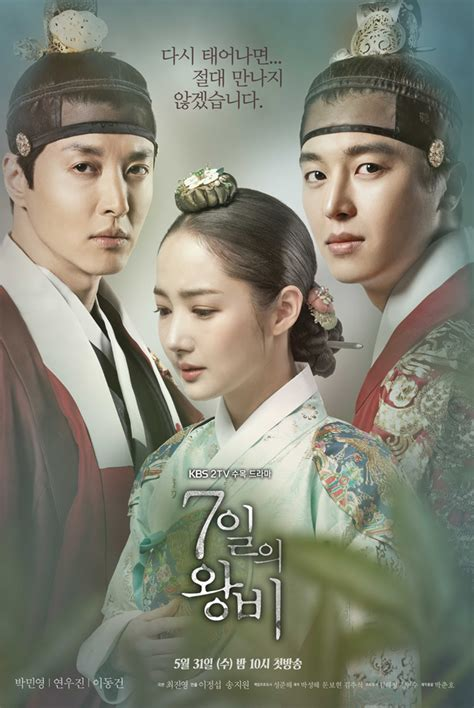 film korea queen for seven days 187 seven day queen 187 korean drama