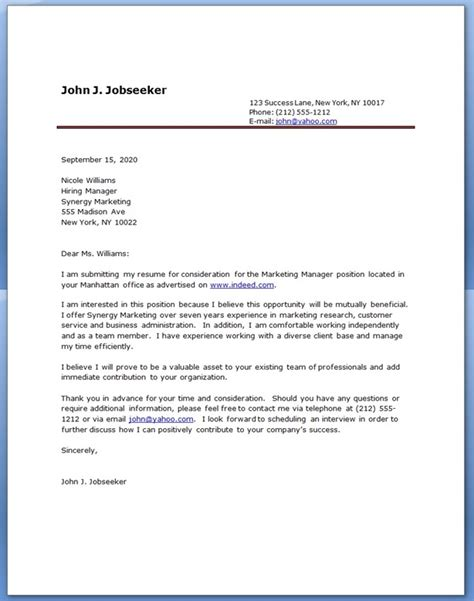 Resume Cover Letter Exle Cover Letter Exles Resume Downloads