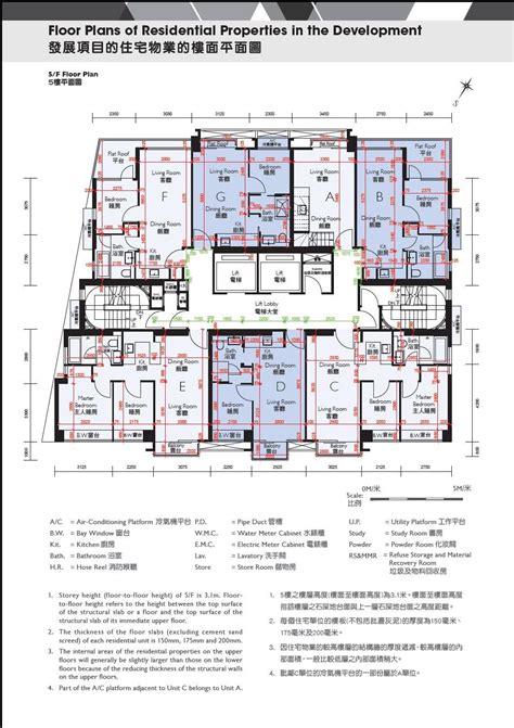 bank of america floor plan bank of america floor plan exceptional house yoo residence