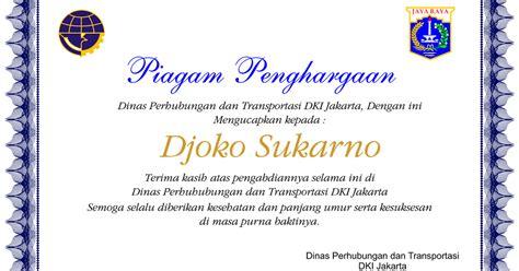 piagam dan sertifikat untuk penghargaan maupun ucapan