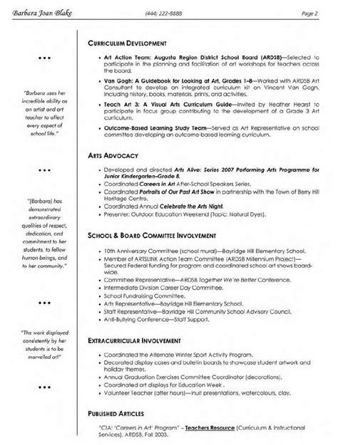 art teacher resume template art teacher resume template sample