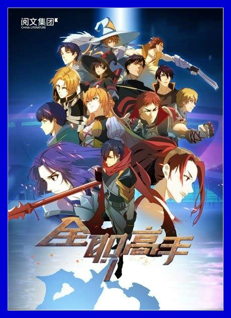 complete list    chinese anime   yu