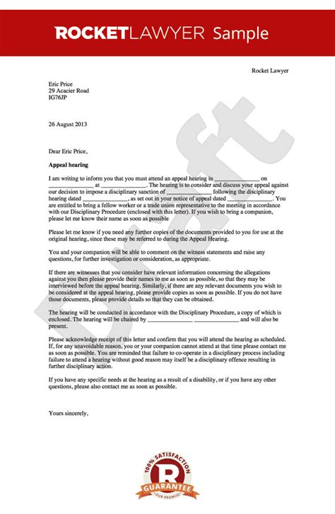 disciplinary appeal letter notice of appeal hearing template
