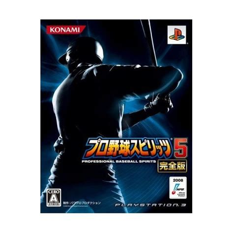 Professional Baseball Spirits Second Ps3 buy professional baseball spirits 5 complete ps3 japanese