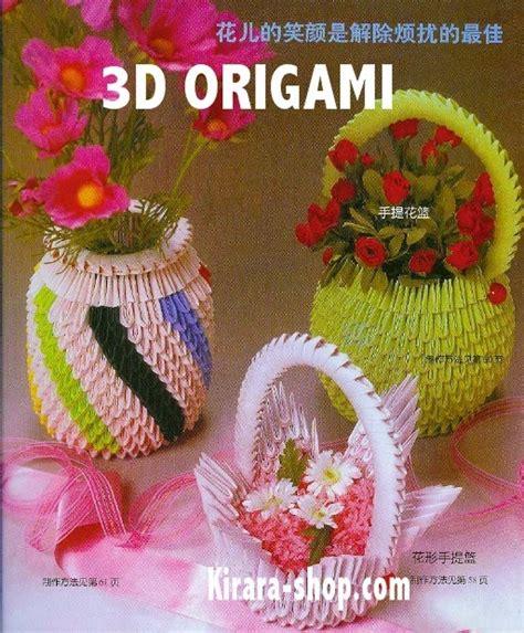 bahan untuk membuat gambar 3d mosoklali 3d origami panduan membuat aneka hiasan untuk