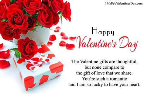 valentines card messages for friends 14 february day wishes messages sms in