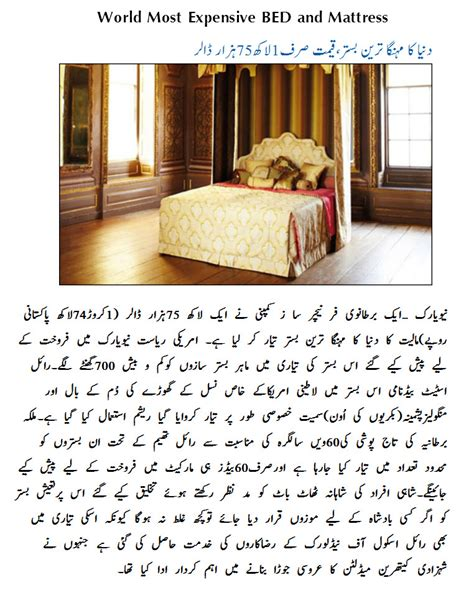 The Most Expensive Mattress In The World by World Most Expensive Bed Mattress Uk Price 175000 Dollars