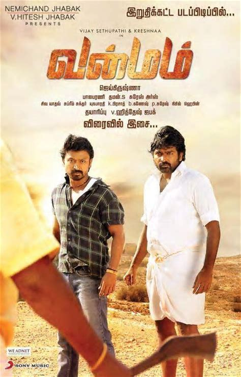 actor vijay sethupathi movie mp3 songs download watch online vijay sethupathi tamil full movies with