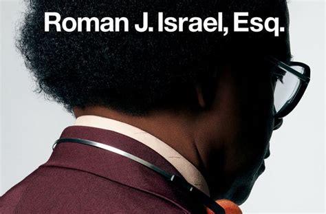 j israel esq the j israel esq poster and new photos