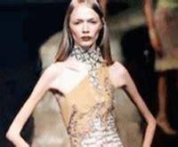 anoreksia yemek yememe hastaligi uzmantv
