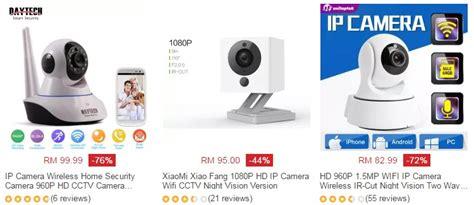 Kamera Di Malaysia kamera cctv mudah alih untuk pantau rumah dan anak