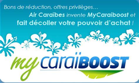 air caraibes reservation si鑒e caraiboost bon de r 233 duction air cara 239 bes air vacances