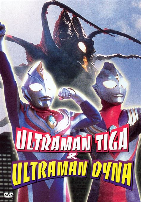 film ultraman dyna the movie ultraman tiga ultraman dyna 1998 kazuya konaka