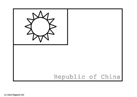 coloring page flag taiwan img 6312