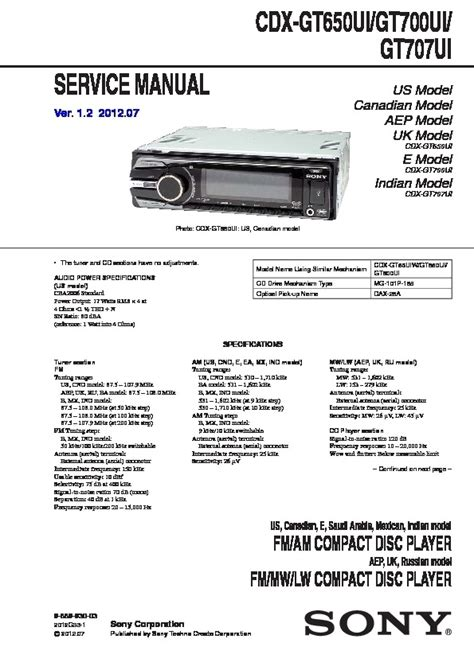 sony cdx gt660up wiring diagram free wiring