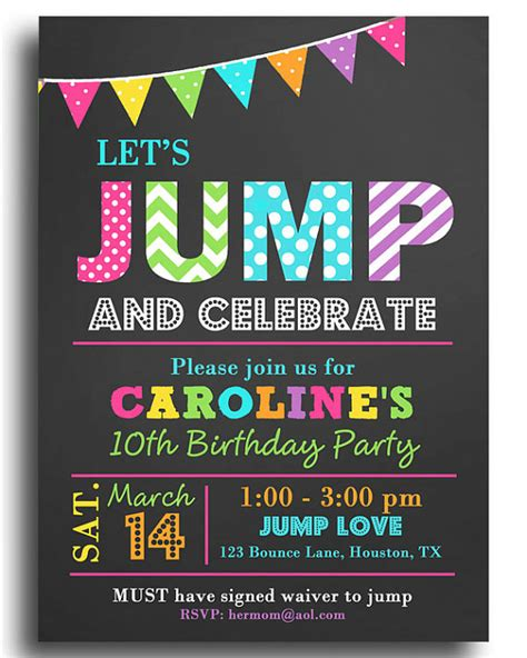 printable jump birthday invitations jump invitation printable or printed with free shipping