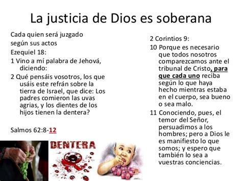 imagenes dios hace justicia la justicia de un dios sublime