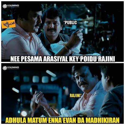 funniest troll rajinikanth politics memes tamil